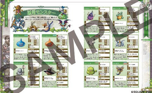 Image 9 for Dragon Quest X Mezameshi Itsutsu No Shuzoku Online Official Guide Book