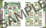 Thumbnail 9 for Dragon Quest X Mezameshi Itsutsu No Shuzoku Online Official Guide Book