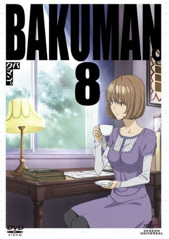 Image for Bakuman 8 [DVD+CD Limited Edition]