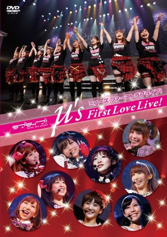 Image for Love Live Love Live M's First LoveLive