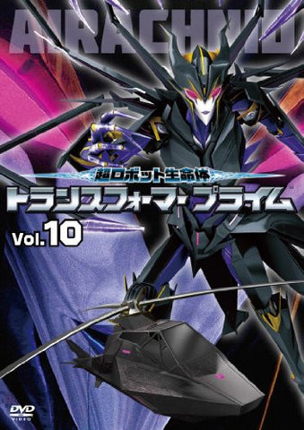Image for Transformers Prime Vol.10