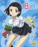 B Gata H Kei 2 [Blu-ray+CD] - 1