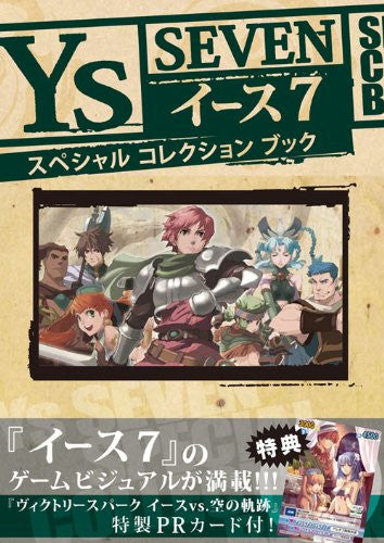 Image 2 for Ys Seven Special Collection Book