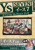 Thumbnail 2 for Ys Seven Special Collection Book