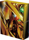 Thumbnail 1 for Aquarion Kanzen Gattai Blu-ray Box