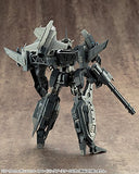 M.S.G - M.S.G. Heavy Weapon Unit 18 - MH18 - Raging Booster (Kotobukiya) - 5