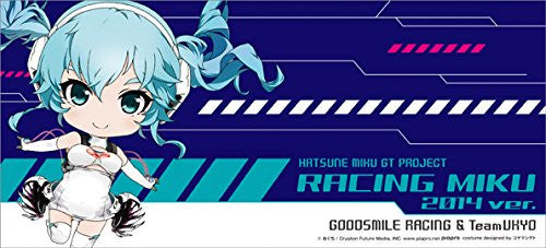 Image 3 for Vocaloid - GOOD SMILE Racing - Hatsune Miku - Mug - Racing 2014 (Gift)