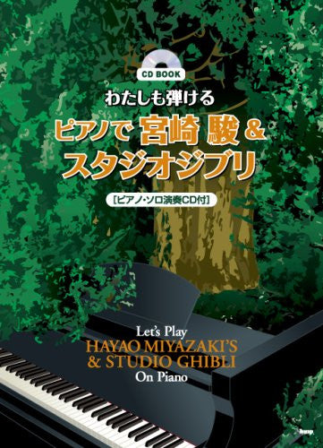 Image 1 for Let's Play Miyazaki Ghibli Piano Solo Score Book Cd