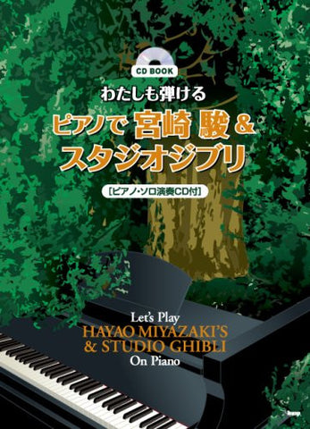 Image for Let's Play Miyazaki Ghibli Piano Solo Score Book Cd