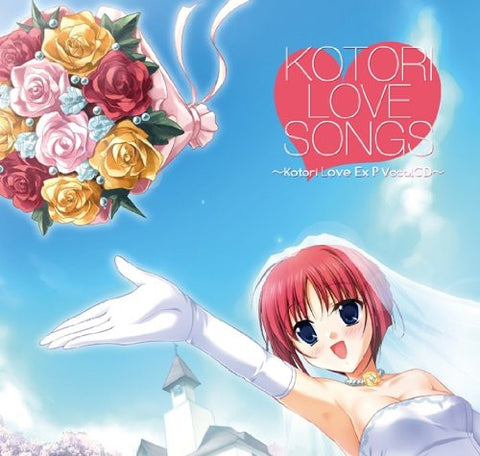 Image for KOTORI LOVE SONGS ~Kotori Love Ex P Vocal CD~