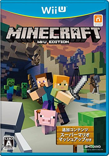 Image 1 for Minecraft: Wii U Edition