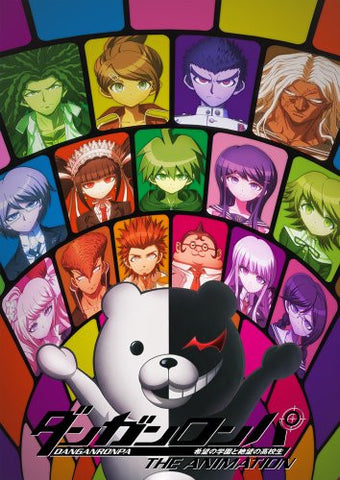 Image for Danganronpa Vol.4 [DVD+CD Limited Edition]