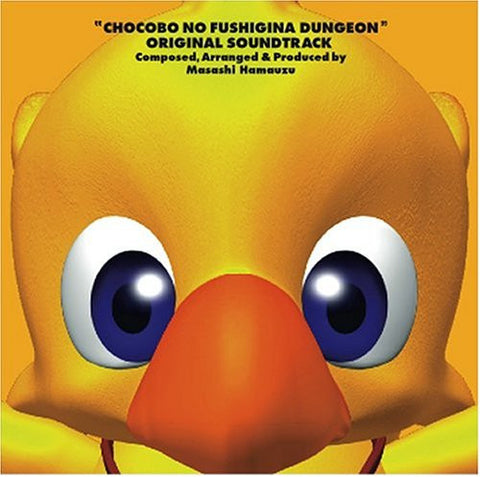 Image for CHOCOBO NO FUSHIGINA DUNGEON ORIGINAL SOUNDTRACK