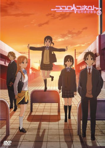 Image for Kokoro Connect Hito Random Part 2 of 2