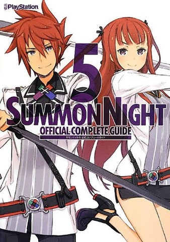 Image for Summon Night 5 Official Complete Guide
