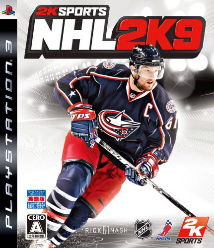 Image 1 for NHL 2K9
