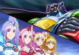 Thumbnail 3 for Fresh Pretty Cure Omocha No Kuni Wa Himitsu Ga Ippai [Limited Edition]