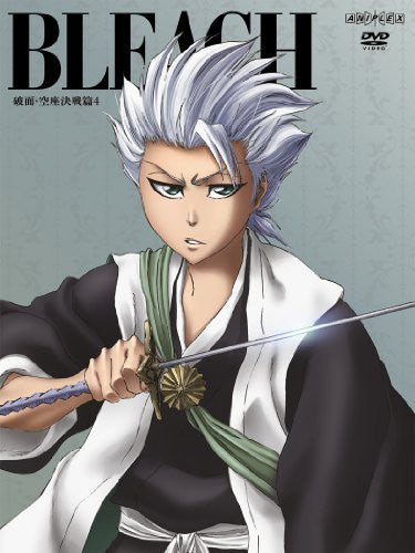 Image 1 for Bleach Arrancar: Battle In Karakura Series 4