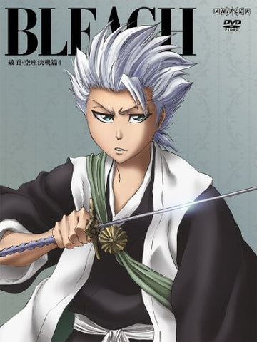 Image for Bleach Arrancar: Battle In Karakura Series 4