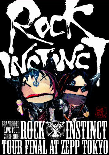 Image 1 for Granrodeo Live Tour 2008-2009 Rock Instinct Live DVD