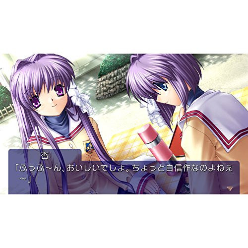 Image 5 for Clannad
