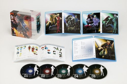 Image 2 for Mobile Suit Z Gundam / Zeta Gundam Memorial Box Part.1 [Limited Pressing]