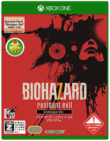 Biohazard 7 Resident Evil Grotesque Version