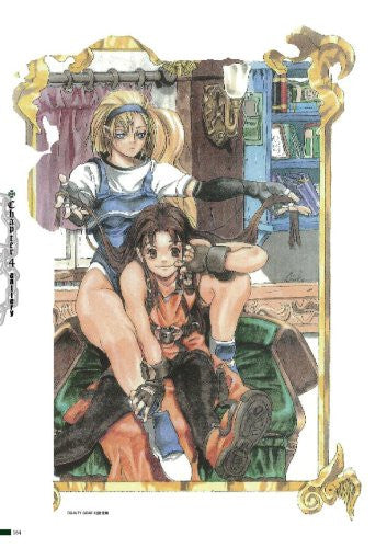 Image 4 for Guilty Gear 10th Memorial Book / Ps, Ps3, Psp, Arcade, Xbox, Xbox360, Dc