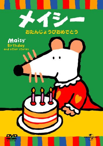 Image 1 for Maisy Birthday And Other Stories [Limited Edition]