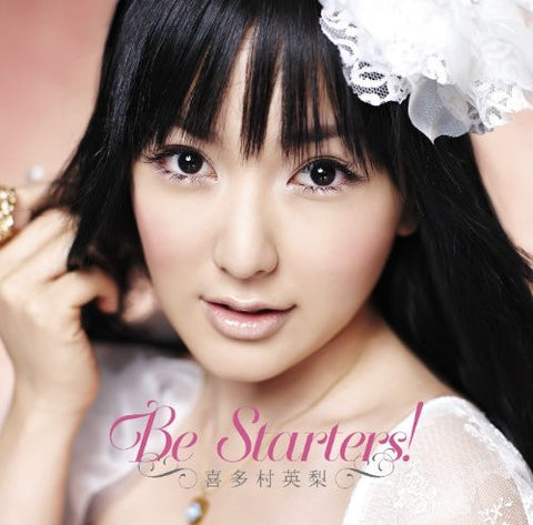 Image for Be Starters! / Eri Kitamura [Limited Edition]