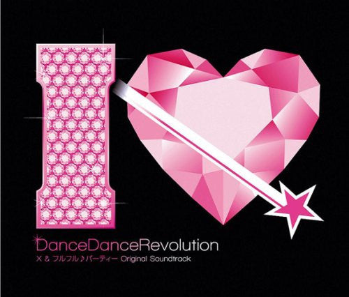 Image 1 for DanceDanceRevolution X & FuruFuru♪Party Original Soundtrack