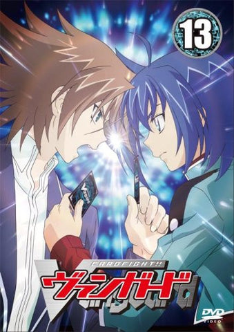 Cardfight Vanguard Vol.13