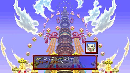 Image 3 for Fushigi no Dungeon Fuurai no Shiren 5 Plus: Fortun Tower to Unmei no Dice