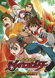 Thumbnail 1 for Chosoku Henkei Gyrozetter Dvd Box 1