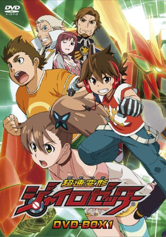 Image for Chosoku Henkei Gyrozetter Dvd Box 1