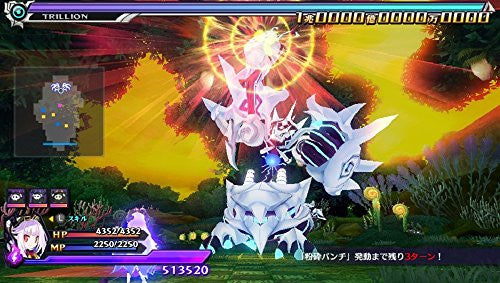 Image 4 for Makai Shin Trillion (CH Selection)