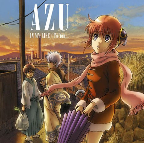Image for IN MY LIFE / To You... / AZU [Limited Edition]