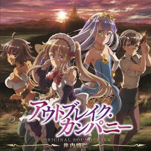 Image for Outbreak Company Original Soundtrack