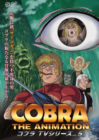 Image for Cobra Vol.5
