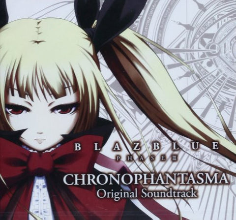 Image for BLAZBLUE PHASE III CHRONOPHANTASMA Original Soundtrack