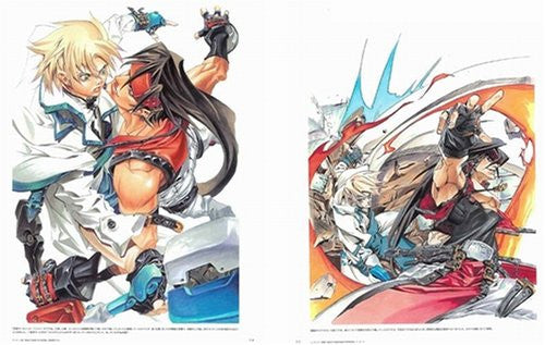 Image 2 for Artworks Of Guilty Gear X 2000 2007