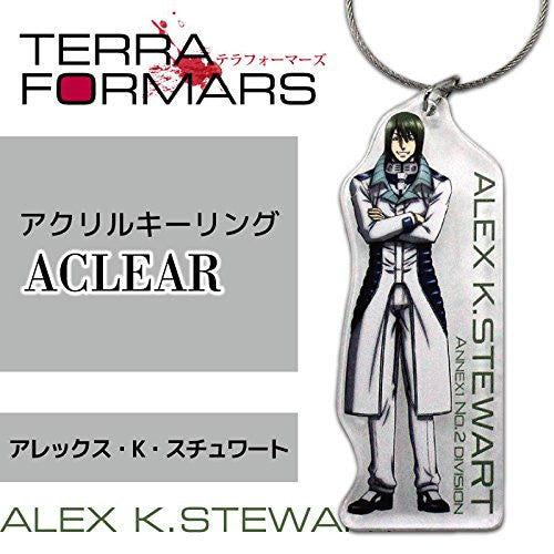 Image 1 for Terra Formars - Alex Kandley Stewart - Keyholder (Run'a)