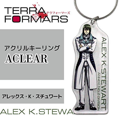 Image for Terra Formars - Alex Kandley Stewart - Keyholder (Run'a)