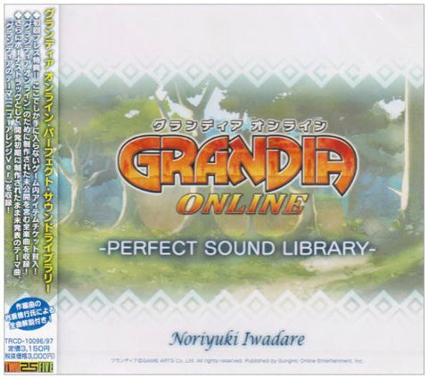 Image for Grandia Online − Perfect Sound Library −