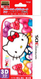 Helloy Kitty 3D Pouch - 2