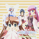 Thumbnail 1 for Ai Cute! Kimi ni Koishiteru Original Soundtrack