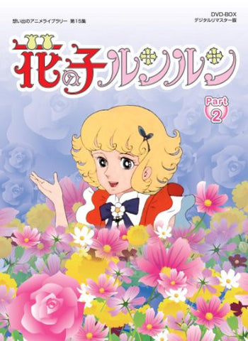 Image for Omoide No Anime Library Dai 15 Shu Hana No Ko Lunlun Dvd Box Digitally Remastered Edition Part 2