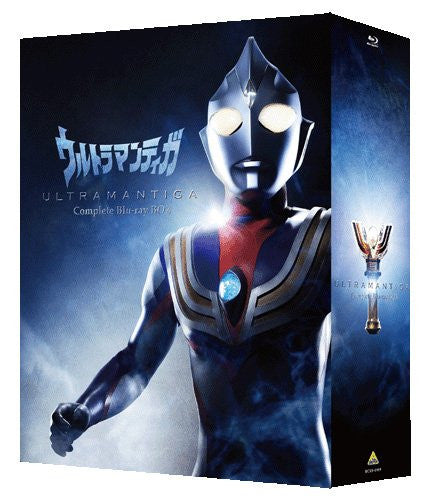 Image 2 for Ultraman Tiga Complete Blu-ray Box