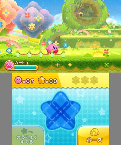 Image 10 for Hoshi no Kirby - Triple Deluxe