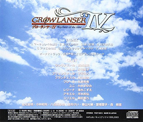 Image 2 for Drama CD Growlanser IV: Wayfarer of the time Vol. 2 ~Decision~